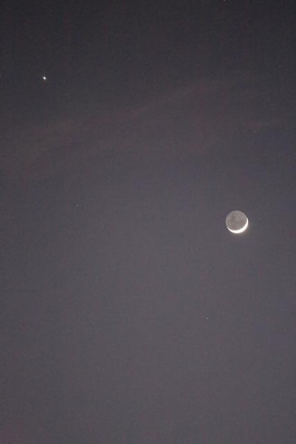 moon looking like a door knob